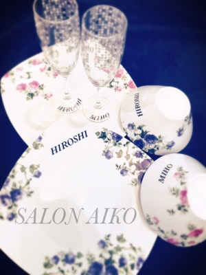 SALON AIKO