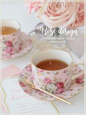 心斎橋 mani pink(マニピンク)