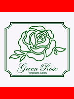 Green Rose Fika