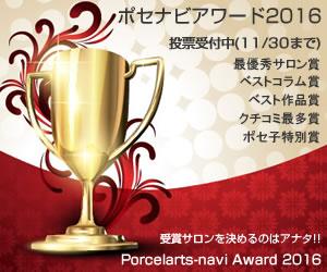 award2016_btn_r1_c1