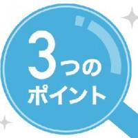 【まとめ】失敗しないポーセラーツサロン選び~3つのポイント~