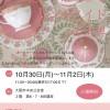 event_seminar002.001