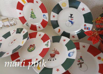 mani pink_クリスマス皿