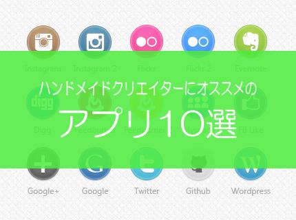 アプリキャプのコピー