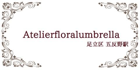 Atelierfloralumbrella