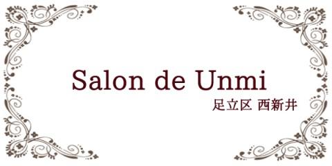 Salon de Unmi