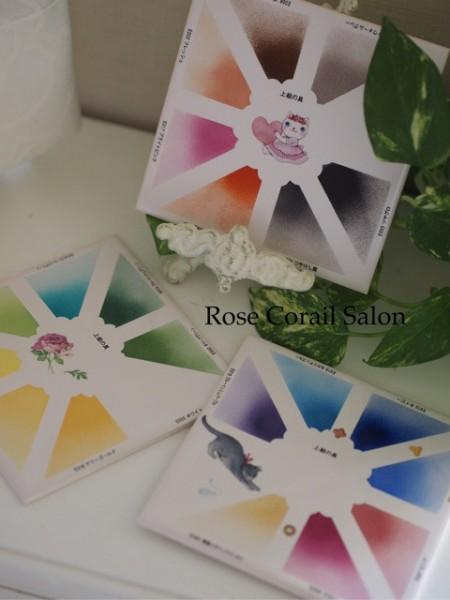 8_rose