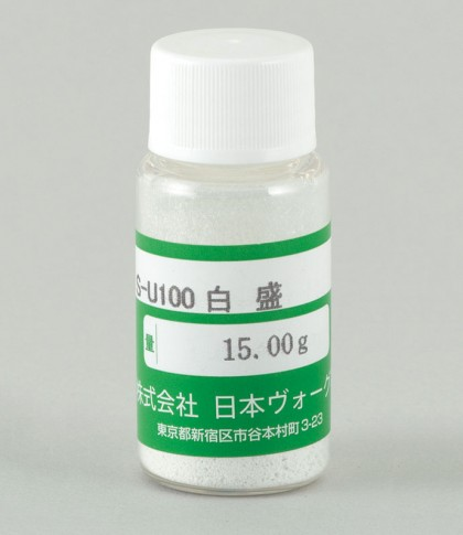 shiromori