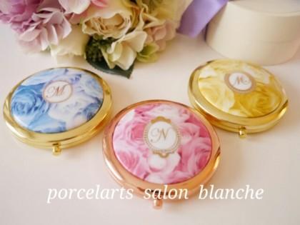 blanche2014-10-18-1