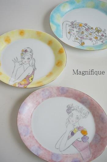 magnifique160719