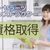 sikaku_okusama