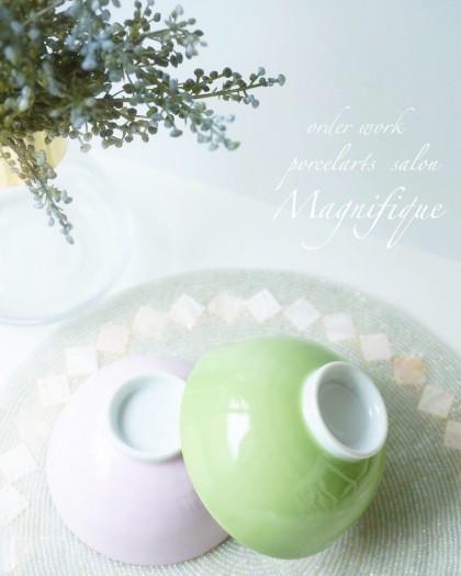 Magnifique2019-08-04-2