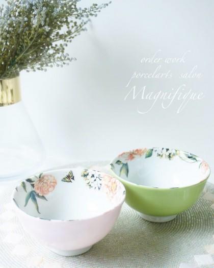 Magnifique2019-08-04