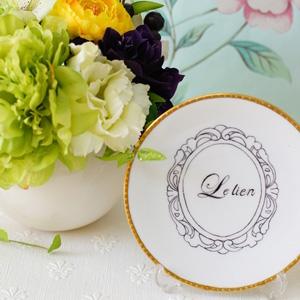 愛知代表 Le lien(ル リアン)