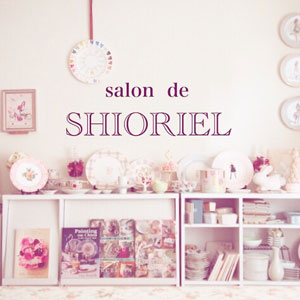 salon de SHIORIEL(東京・表参道)